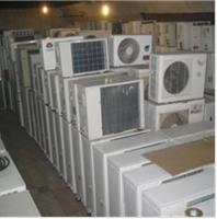 15991038609咸阳回收空调,咸阳回收家电-咸阳空调回收家电回收