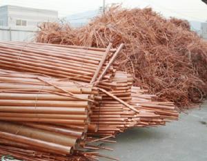 咸阳有色金属回收|咸阳回收金属15991038609 咸阳废铜回收价格