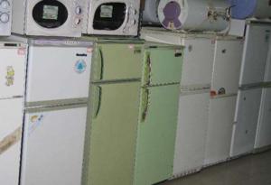 咸阳冰箱回收 15991038609咸阳回收空调,咸阳回收家电-咸阳回收旧冰箱